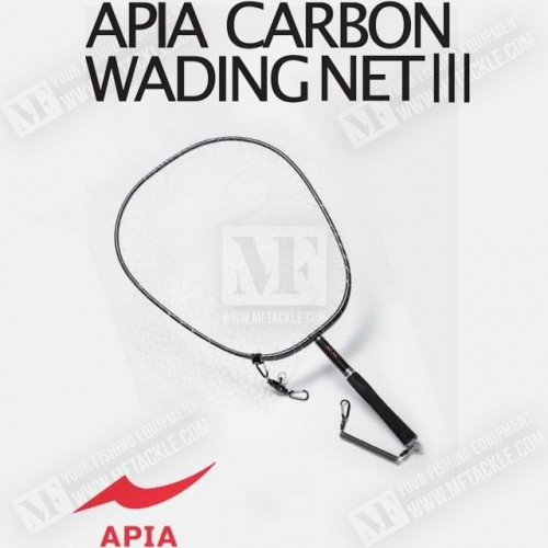 APIA Carbon Wading Net III
