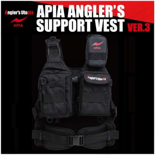 APIA Anglers Support Vest ver.3